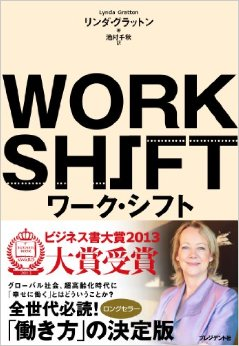 workshift