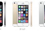 【禁断ぎみ:期間限定】今さらiPhone5sでススム~iPhone6に高額払うのをためらっている方へ