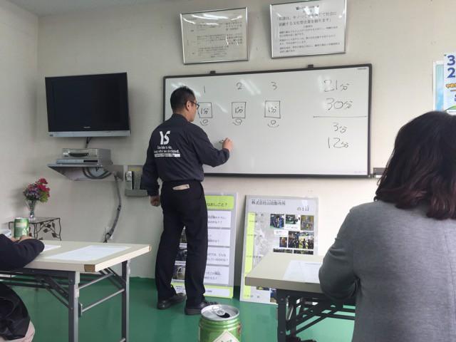 株式会社山田製作所(大阪)さまの工場見学会に行ってきた!13